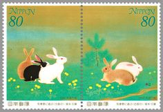 Japan stamps - 1999