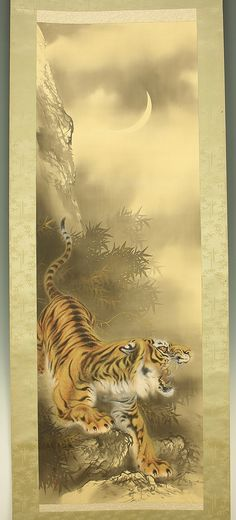 Crescent Moon and Tiger Japanese Painting, Chinese Painting, Chinese Art, Japanese Art, Tiger Painting, Pebble Painting, Japanese Tiger Tattoo, Asian Tigers, Tiger Tattoo Design