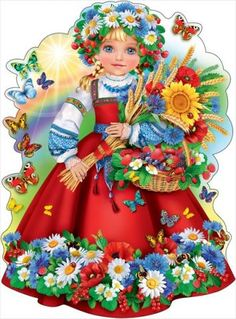 561 mentions J& 6 commentaires - Hand made l Ідеї l РукоделіÐ . Little Girl Illustrations, Illustration Girl, Colorful Pictures, Cute Pictures, Victorian Crafts, Fairy Coloring Pages, Alcohol Ink Crafts, Ukrainian Art, Summer Memories