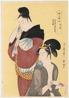 Utamaro (1750 - 1806) Japanese Woodblock Reprint  Hour of the Horse (12 Noon) Series; Sundial of Young Women