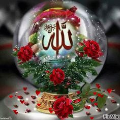 الله Flower Phone Wallpaper, Galaxy Wallpaper, Iphone Wallpaper, Islamic Wallpaper Hd, Allah Wallpaper, Allah Calligraphy, Islamic Art Calligraphy, Beautiful Nature Wallpaper, Beautiful Gif