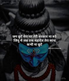 Mahadev❤ Aghori Shiva, Rudra Shiva, Shiva Angry, Devon Ke Dev Mahadev, Shiva Tattoo Design, Shiva Photos, Shiva Shankar, Shiva Lord Wallpapers, Mahakal Shiva