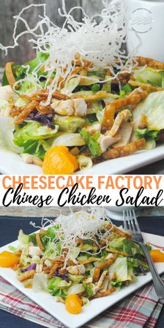 Make your own copycat Cheesecake Factory Chinese chicken salad with the Wildtree Plum Dressing at home with this quick and easy recipe. Chinese Chicken Salad Dressing, Chinese Salad, Cheese Cake Factory, Salad Dressing Recipes, Chicken Salad Recipes, Salad Chicken, Cheesecake Factory Salads, Cheesecake Factory Salad Dressing Recipe, Asian Recipes
