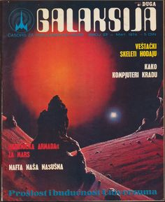 Galaksija 1974 Mart №23 Download: http://pc.sux.org/GALH/ZIP/1974_03.zip