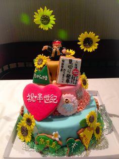 女帝のバースデーケーキ Birthday Cake, Desserts, Food, Tailgate Desserts, Deserts, Birthday Cakes, Essen, Postres, Meals