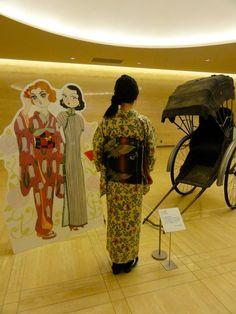 """KOBE Fashion Museum Exhibition""""KIMONO Modern"""""""