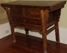 Asian Antique Furniture, Shanxi Province China, Table Cabinet