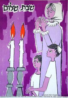 1961 Lithograph Judaica Jewish Poster Shabbos Shabbat Israel Hebrew JNF KKL | eBay