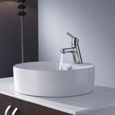 Kraus Ferus Round Sink and Basin Faucet with Overflow Faucet Finish: Brushed Nickel