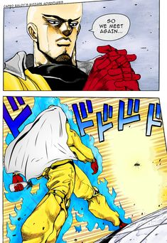[No Spoilers] Caped Baldy& Bizarre Adventures : OnePunchMan - Stupid Funny Memes, Funny Relatable Memes, Hilarious, Funny Humor, Anime One Punch Man, Caped Baldy, Jojo Memes, Saitama, Jojo Bizzare Adventure