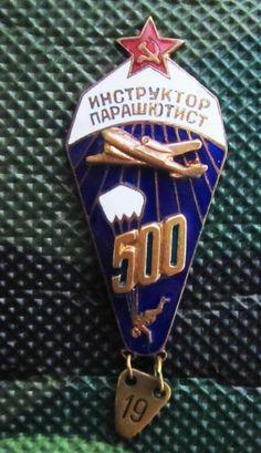 Парашютист-инструктор 500 + 19-20 ВДВ СССР (2837223862) - Aukro.ua - крупнейший интернет-аукцион Украины. Безопасные покупки и продажи в интернете.
