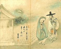 Lovers under the moon (월하정인 月下情人). Wolha jeongin, from Hyewon pungsokdo drawn by Shin Yun-bok, or Hyewon. It is stored at Gansong Art Museum, Seoul, South Korea. Korean Painting, Chinese Painting, Chinese Art, Korean Art, Asian Art, Korean Traditional, Traditional Art, Vietnam, Korean Hanbok
