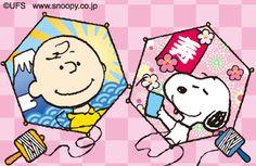 画像 Snoopy New Year, Crocodile, Snoopy Wallpaper, Charlie Brown And Snoopy, Snoopy And Woodstock, Pooh Bear, Peanuts Snoopy, A Comics, Cute Wallpapers