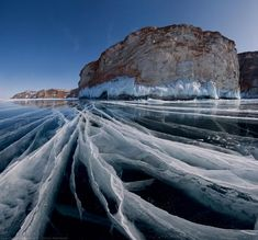 Frozen Lake Baikal in Siberia, Russia