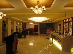 Lhasa Shunxing Hotel Online Reservation | Ctrip.com
