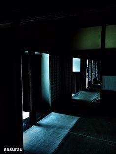 Old folk house — sasurau
