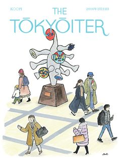 Inspired by the iconic layout and cover illustrations for magazines like The New Yorker and The Parisianer, two Tokyo-based designers have launched a new project called The Tokyoiter. Calling on J Magazine Art, Magazine Design, Magazine Covers, Magazine Illustration, Illustration Art, Book Cover Design, Book Design, Cover Pages, Cover Art