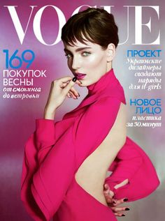Vogue Ukraine, April 2013.