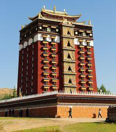 Tsogon Geden Choling monastery, Tibet