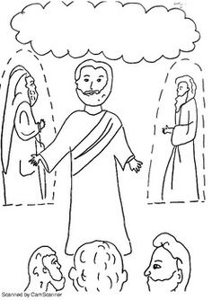 This can be used to teach the story of Jesus