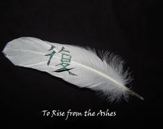 Browse unique items from Flutterbyefeathers on Etsy, a global marketplace of handmade, vintage and creative goods.