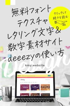 Blog Design, Web Design, Graphic Design, Photoshop Illustrator, Illustrator Tutorials, Typography Fonts, Hand Lettering, Design Digital, Chill