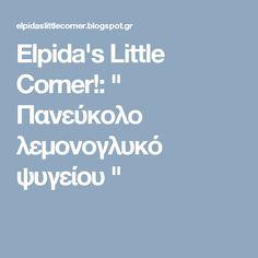 "Elpida's Little Corner!: "" Πανεύκολο λεμονογλυκό ψυγείου """