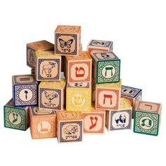 Uncle Goose Hebrew blocks, made in Michigan