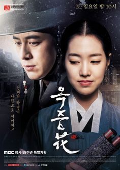 The Flower in Prison--A story about a talented girl named Ok-Nyeo (Jin Se-Yun) born and raised in prison, who helps people unfairly accused, using Waeji-bu, the private litigation system in Joseon.