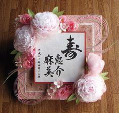 Crepe Paper Flowers, Diy Flowers, Wedding Welcome Board, Paper Quilling, Wedding Table, Wedding Cards, Flower Arrangements, Paper Art, Wedding Planning