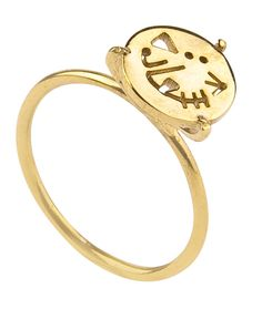 "Be Mine: Hand made 21K yellow gold plated sterling silver solitaire-shaped 3D ring stenciled with Sa'adeh ""Happiness"""