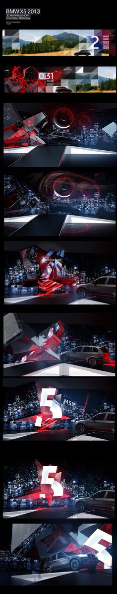 BMW_X5_IN RUSSIA/ MOSCOW_2013/ 3D_MAPPING by egor antonov, via Behance