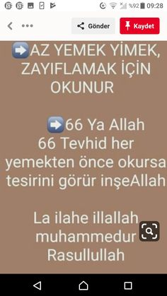 Allah Islam, Islam Quran, Teen Posts, Start Writing, Islamic Quotes, Prayers, Messages, Health, Fit