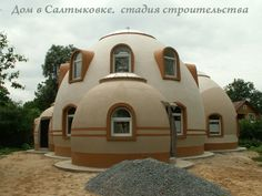 Dome houses of the architect Grebnev / Gast . Circular Buildings, Eco Buildings, Unique Buildings, Monolithic Dome Homes, Geodesic Dome Homes, Earth Bag Homes, Dome Structure, Natural Building, Green Building