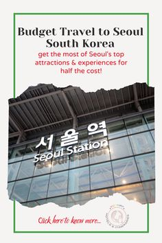 Has Seoul, South Korea always been on your travel bucket list? If your budget contraints have made you delay your travel to Seoul, here's how you can enjoy all of Seoul's top attractions and experiences without shelling out a fortune. Learn how Discover Seoul Passes can help you explore Seoul on a budget. Click to know how the DS passes can help you save money in Seoul, where to buy the passes, how to use the passes for the best savings & how to use DS passes for bus and subway trips in… Visit Seoul, Best Savings, Travel Information, Budget Travel, South Korea, Ds, Travel Inspiration, Traveling By Yourself, Budgeting