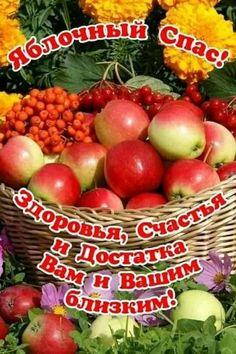 Aesthetic Wallpapers, Apple, Fruit, Vegetables, Food, Halloween, Qoutes, Veggies, Essen