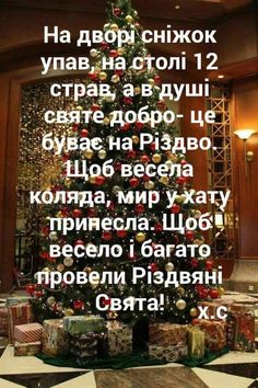 Happy B Day, Happy Anniversary, Christmas Time, Advent Calendar, Happy Birthday, Holiday Decor, Spirit, Yule, Organization