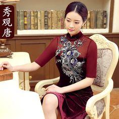 Gorgeous Beaded Embroidery Qipao Cheongsam Dress - Claret - Qipao Cheongsam & Dresses - Women