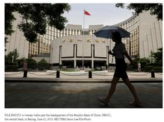 China's central bank said it will gradually raise the reserve funds ratio of third-party payment firms to 50 percent by April 2018 from ...