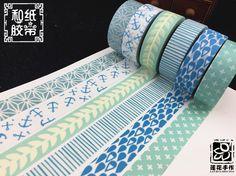 和纸胶带-蓝色小清新系列 DIY贴纸标记 相册日记本手帐装饰胶带-淘宝网