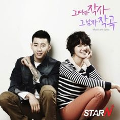 """Jay Park & Lee Si Young's """"Polaris"""" officially released online #allkpop #kpop #JayPark"""