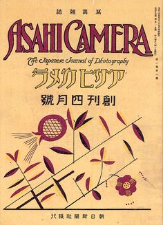 Asashi Camera - The Japanese Journal of Photography