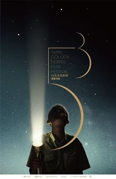 Poster design for the Annual Taipei Golden Horse Film F… - Graphic Work Graphic Design Posters, Graphic Design Inspiration, Graphic Design Illustration, Poster Designs, Poster Design Movie, Movie Posters, Poster Festival, Film Festival, Festival Fashion