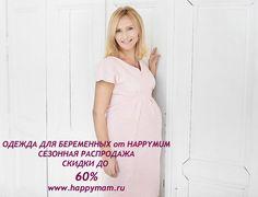 Happymum Одежда для беременных интернет-магазин