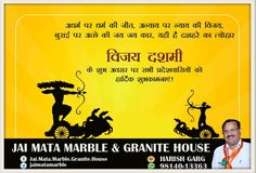 Jai Mata Marble & Granite House wishes to all #Customers a very Happy Dussehra. #HappyDussehra #Happy #Dussehra