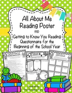 All About Me READING Poster activity! Great for getting to know your readers at the beginning of the year!