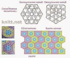 Crochet Kingdom (E. Freeform Crochet, Crochet Granny, Crochet Motif, Crochet Stitches, Crochet Mittens Free Pattern, Crochet Diagram, Crochet Patterns, Crochet Blanket Border, Crochet Squares