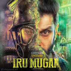 Get Upto 50% Off on #Vikram Latest Movie #inkokkadu Tickets on #EasyMovies using #FabPromoCodes #Coupons .Book Now