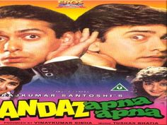 Andaaz Apna Apna. I think I can apply for a PHD in this film. :-)