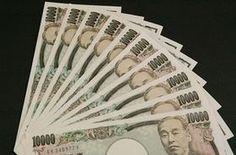 お金を引き寄せるお金画像・動画まとめ - NAVER まとめ